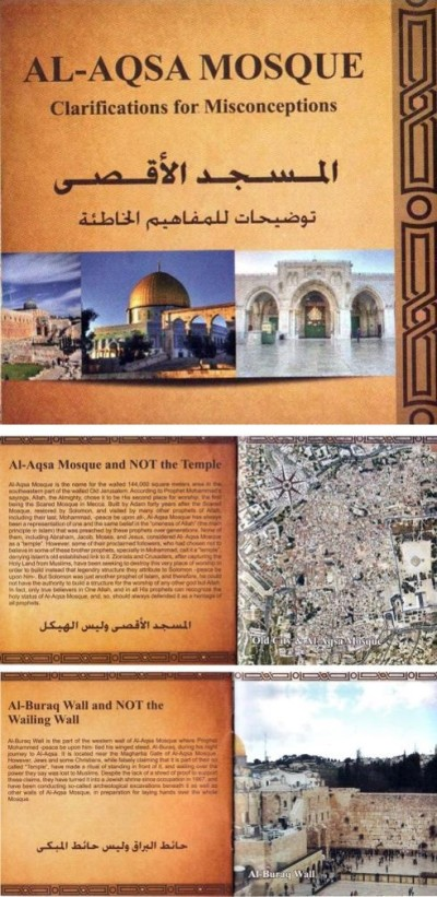 Pages from a new booklet distributed these days by Muslim organizations denying the existence of the Jewish temple at the site.